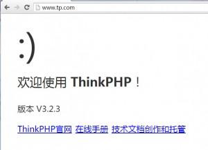 ThinkPHP欢迎界面